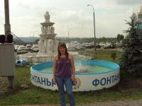 Лариса Палун, 7 сентября 1998, Ромны, id118023695