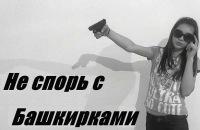 Рузиля Шакирьянова, 4 декабря , Магнитогорск, id134435139