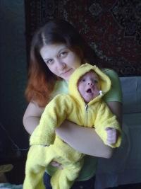 Анастасия Гуржий, 4 января 1991, Горловка, id141977846