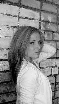 Юлия Маркина, 22 августа 1994, Одоев, id148399231