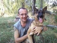 Дмитрий Бортков, 26 июля 1997, Донецк, id152202285