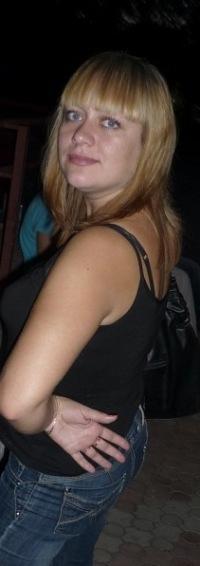 Мария Тоболенко, 20 сентября , Сыктывкар, id38580173