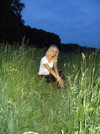 Елена Зубатова, 18 мая 1991, Москва, id42164954