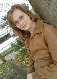 Katrin Knaus, Mönchengladbach