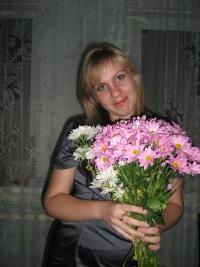 Екатерина Николаева, 24 мая , Саратов, id109876646