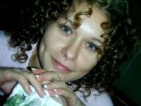 Катерина Копылова, 30 августа 1982, Березники, id150384220