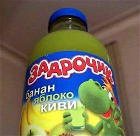 http://cs11272.vkontakte.ru/u55258556/120067559/x_e544df98.jpg
