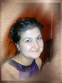 Венера Косарева(Сиразеева), 9 января , Подольск, id60110636