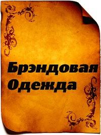 Юрий Αфанасьев, 3 июля 1998, Ярославль, id148123342