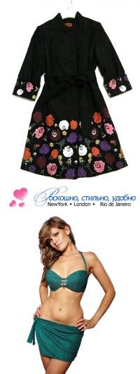 Бутик.ру - интернет магазин модной женской и мужской одежды и сумок...