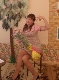Лена Иноземцева-Рафейчик, 21 мая 1989, Красноярск, id54650040