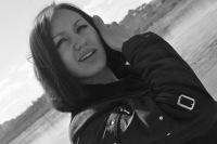 Елена Наумова, 26 декабря 1989, Иркутск, id95748006