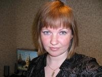 Ирина Бедрина, 7 апреля 1986, Екатеринбург, id104026348