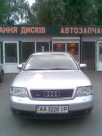 Паша Царь, 2 июля 1995, Киев, id111460625