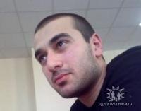 Ваагн Гарибян