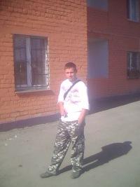 Николай Бобков, 30 апреля , Чапаевск, id127130570