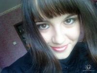 Ирина Павленко, 7 марта 1990, Ставрополь, id127476162