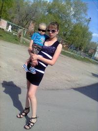 Екатерина Пролубщикова, Москва, id173641721