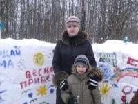 Ирина Зверева, 23 марта , Соликамск, id109956081