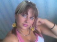 Елена Плоткина, 31 октября , Шебекино, id164741661