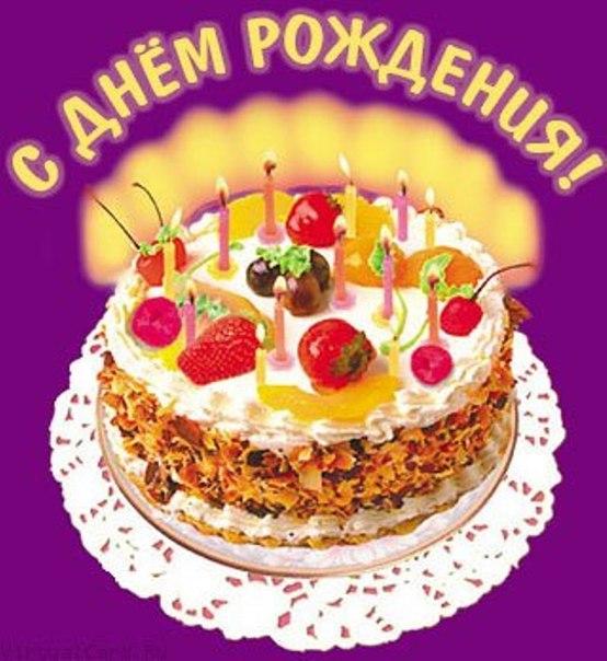 Поздравления с днем рождения боссу мужчине короткие