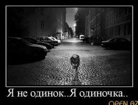Александр Будулаев, 14 июня 1992, Луганск, id167584289