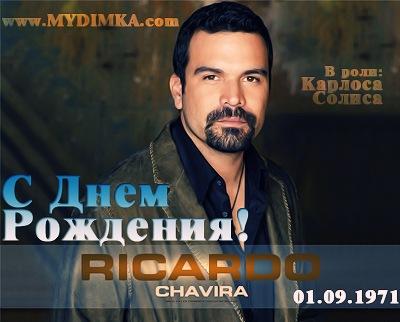 http://cs11278.vkontakte.ru/u2774548/-5/x_bc3fa436.jpg