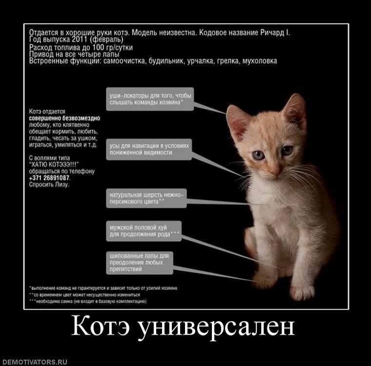 Есть свой знакомство с фотографии без регистрации смс москва область ничего