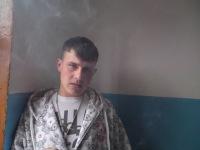 Макс Ходов