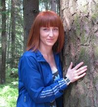 Татьяна Ермолович, Ивацевичи