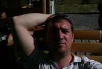 Евгений Слухов, 20 января , Трехгорный, id55047452