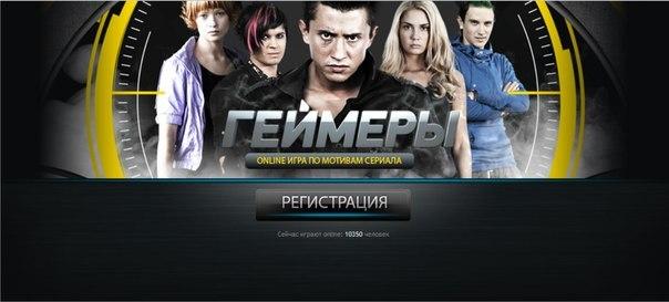 дом 2 2012 год смотреть онлайн бесплатно все серии