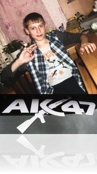 Андрей Швайцер, 13 августа 1996, Омск, id125815799