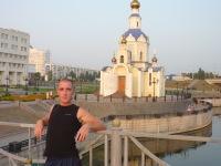 Роман Аверков, 14 мая 1992, Волгоград, id144595286