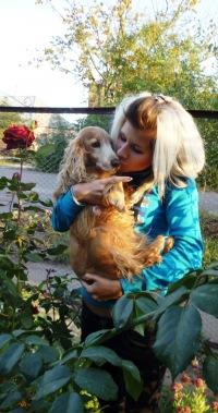 Марго Любимая, 22 июня , Полтава, id148399239