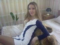 Алена Гришина, 18 января 1990, Черный Яр, id169146471