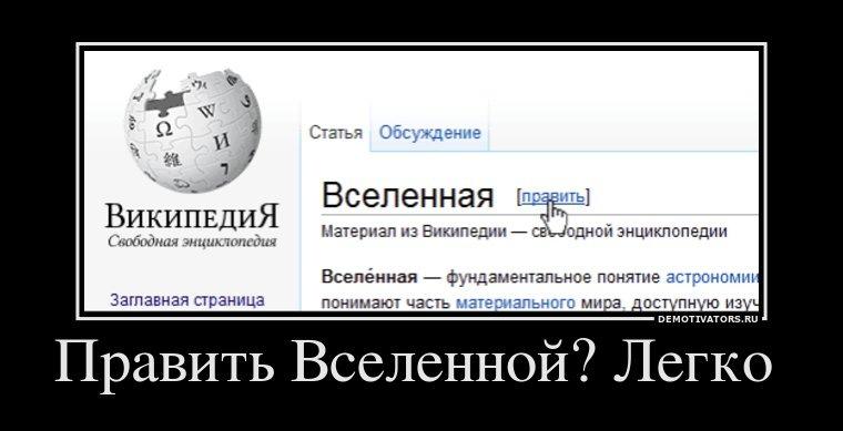 http://cs11279.userapi.com/u58781541/145665673/y_916376c1.jpg