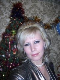 Елена Сорокина, 23 ноября 1984, Рубцовск, id97662210