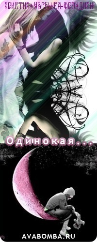 Кристина Соболь, 6 мая , Сибай, id134630251