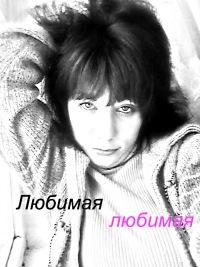 Евгения Слюшкина(ладанова), 6 ноября , Владимир, id154252102