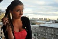 Марина Ромашева, 23 января 1995, Новосибирск, id119804676