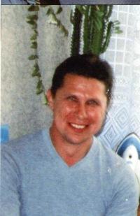 Сергей Чернов, 7 мая 1964, Приволжск, id127738551