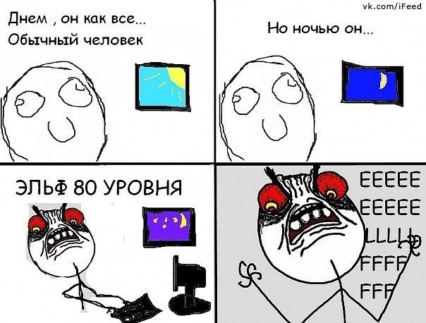 http://cs11281.vkontakte.ru/u1289152/134191794/x_29da9227.jpg