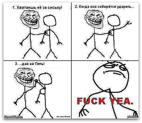 http://cs11281.vkontakte.ru/u1289152/134191794/x_3bf0db18.jpg