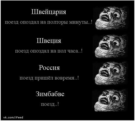http://cs11281.vkontakte.ru/u1289152/134191794/x_7bbba813.jpg