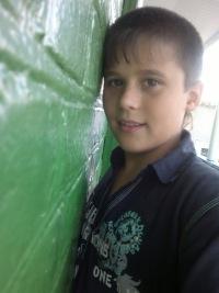 Миша Кишларь, 2 июня 1999, Неман, id138474538