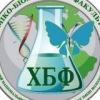 Хіміко-біологічний факультет ТНПУ ім. В. Гнатюка