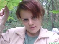 Анна Вишневская, 2 октября , Рязань, id106450674