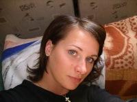Кристина Кашлакова (ванько), 7 апреля , Озерск, id113557586