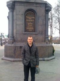 Андрей Степанов, 14 мая 1985, Рыбинск, id147609897